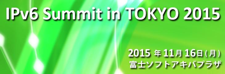 IPv6 Summit 2015